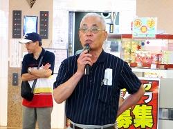 開会式 三島市体協小林副会長挨拶